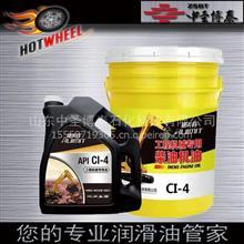 厂家直售液压油汽机油柴机油液压油齿轮油