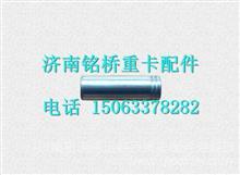 13026872潍柴道依茨226B发动机排气门导管总成/13026872