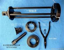 法士特变速箱维修专用工具拨轴器卡簧钳/法士特小八档专用维修工具