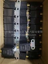 厂家批发天锦康明斯ISDE电喷发动机转向闪光器/3735010-C1100