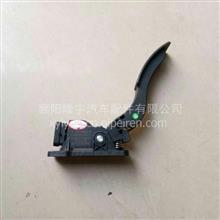 东风途逸电子油门踏板加速踏板/T1500