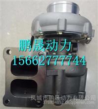 612601110925潍柴WD618发动机涡轮增压器总成/612601110925