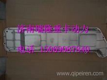 VG14010083B重汽欧二发动机机油冷却器总成/VG14010083B