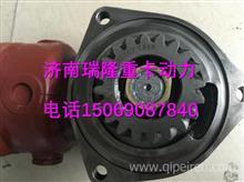 潍柴WP10发动机空气压缩机612600130927/612600130927