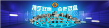 供应原厂正品DCEC东风康明斯5527483 发电机 28V充电机/东康发电机  C5527483 28V