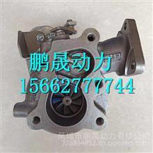 1118010-26E大柴498发动机涡轮增压器总成/1118010-26E