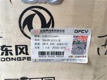 东风纯正雷诺国五新材料缸盖D5010224491/D5010224491