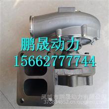 61560113227A潍柴斯太尔装载机增压器总成/61560113227A
