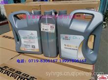 DFCVG140-85W140-4L,2020版,东风商用车原装重负荷齿轮油4L/DFCVG140-85W140-4L