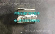 TZ56074100055重汽豪威60矿大江迈克桥制动凸轮轴衬套/TZ56074100055