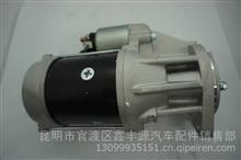 S14-102洋马9齿起动机起动马达/S14-102洋马9齿起动机起动马达