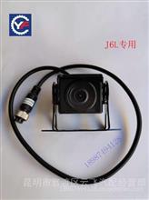 厚朴车载视讯J6L专用摄像头/HP-DC803
