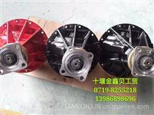 东风多利卡盆角齿差速器齿轮BJ130主减速器总成16半轴齿 /多利卡主减速器总成