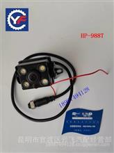 厚朴车载视讯HP-988前后双录专用摄像头/HP-DC803