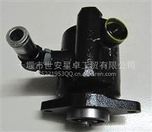 东风康霸 东风凯普特动力转向泵/C3934128