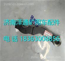 W3001041-90A蓬翔桥件9T前桥转向节臂-右/W3001041-90A