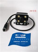 厚朴车载视讯JH6专用摄像头/HP-DC803