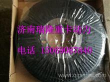 潍柴动力WP12硅油减震器扭振减振器 61263020203/61263020203