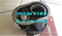 TZ56077000045重汽豪威60矿主动锥齿轮支撑壳(B2502021D)/TZ56077000045