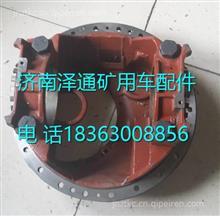 TZ56077000021重汽豪威60矿大江迈克桥中桥主减速器壳总成/TZ56077000021