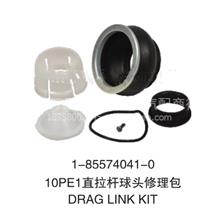 五十铃10PE1水泥搅拌车、泵车 直拉杆球头修理包/1-85574041-0