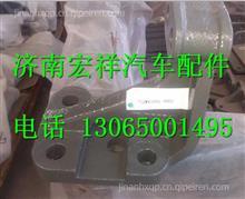 中国重汽豪沃T5G发动机后支撑752W41501-0001   752W41501-0002/752W41501-0001   752W41501-000