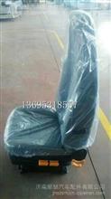 福田欧曼 2280 主座椅  欧曼牵引车2280座椅总成/13695318557