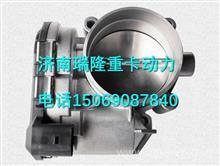 潍柴天然气电子节气门612600190230/612600190230