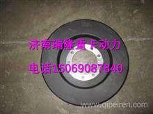 重汽曼MC07曲轴减震器201V02201-0171/201V02201-0171
