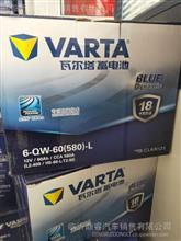瓦尔塔电瓶蓄电池6-QW-60(580)-L/6-QW-60(580)-L