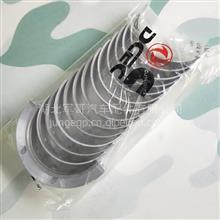 东风EQ240 EQ2082E6D EQ245 EQ2100E6D军车发动机大瓦小瓦 曲轴瓦/大小瓦