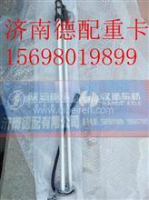 陕汽德龙配件油量传感器DZ95189551042/DZ95189551042