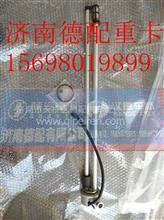 陕汽德龙配件油量传感器DZ93189551042/DZ93189551042