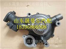 16100-3781日野卡车冷却水泵/16100-3781