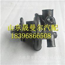 3073694西安康明斯柴油发动机M11水泵/3073694