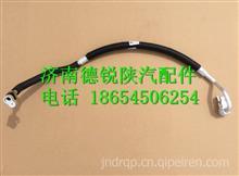 陕汽德龙X3000压缩机进管/DZ14251845024