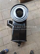 陕汽轩德X6空气滤清器总成/BZ11091650