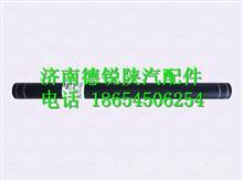陕汽德龙X3000底盘暖风水管/DZ14251842605