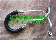 陕汽德龙X3000压缩机出管/DZ14251845013