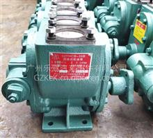 60YHCB-30油罐车加油车齿轮油泵