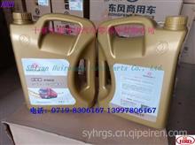 CDFL-L50-10W40-4L,2017版東風10萬公里柴機油DFCV-L50 10W/40-4L/CDFL-L50-10W40-4L
