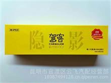 USB行车记录仪/M-P55