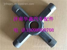 DZ9112320215陕汽汉德HD485轴间差速器十字轴/DZ9112320215