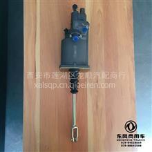 重庆金华原厂天龙旗舰天锦KR/VR整体式离合器助力器/1608010-TR900