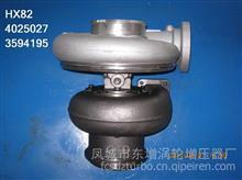东GTD增牌适用Cummins PowerGen, Industrial With QSX15 Engine/HX82;Assy:359419 Cust:3596366;
