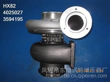 东GTD增品牌 HX82增压器 turbo Assy:3594195;生产厂家/Industrial With QSX15 Engine
