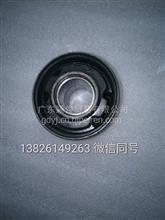 广汽日野700原厂 平衡杆胶芯/52201-E0010