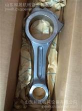 康明斯QSK78连杆4007116 3647883萨法尼亚油田专供/康明斯经销商