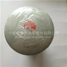 供应东风天龙375马力机油滤清器总成/LF9009