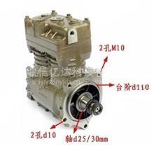信亿达优势供应空压机(玉柴6M发动机) 打气泵总成 M6000-3509100B/M6000-3509100B